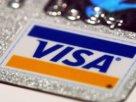 В Беларуси запустили мировой сервис p2p-переводов Visa Alias