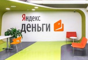 Яндекс.Деньги стали ЮMoney. Белорусы больше не могут анонимно пополнять кошельки