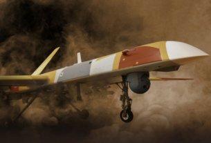 Появилось видео ударов беспилотника «Орион» по позициям боевиков в Сирии