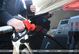 В Беларуси установлены ставки акцизов на бензин и дизтопливо