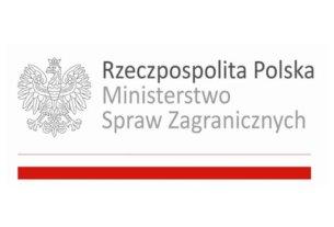 Польша скоро начнет выдачу экспресс виз для граждан Беларуси
