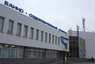 """Банно-оздоровительный комплекс """"Сухарево"""""""