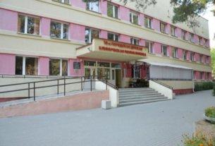 10-я городская детская поликлиника Минска