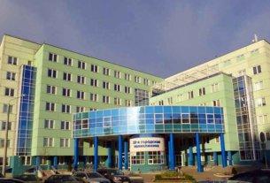 10-я городская поликлиника Минска