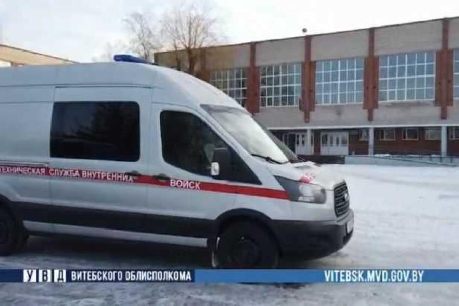 В Витебске «заминировали» 8 школ: была массовая эвакуация детей