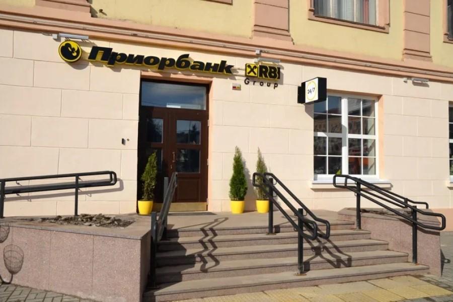 В историческом здании на Немиге открыли отделение Приорбанка