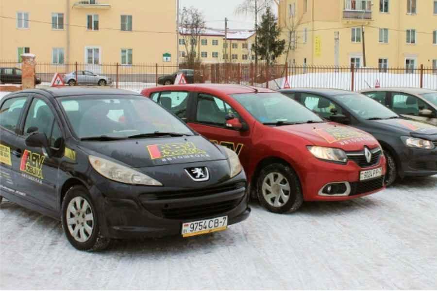 Азбука вождения - автошкола в Минске