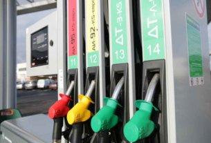 Новая весна — опять новые цены на топливо