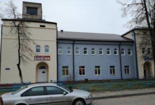 Баня № 9 в Минске