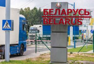 Водители могут получить штраф при въезде в Беларусь