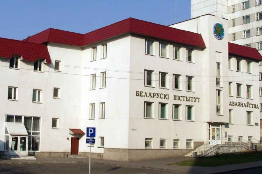 БИП - университет права и социально-информационных технологий в Минске