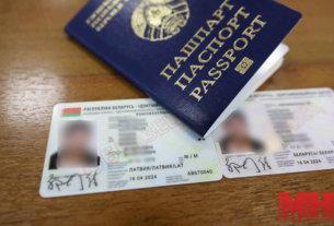 Зачем нужны биометрические паспорта? Рассказываем