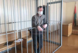 Ущерб — 26 рублей 36 копеек. В Гомеле за попытку поджога «Табакерки» мужчине дали 3,5 года усиленного