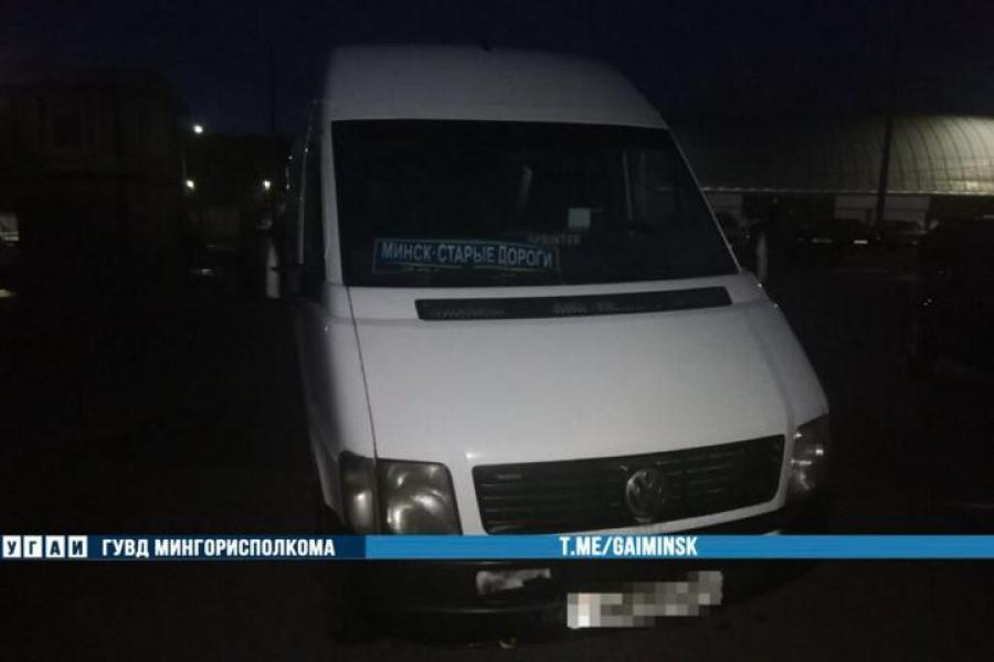 Пьяного водителя маршрутки задержали в Минске