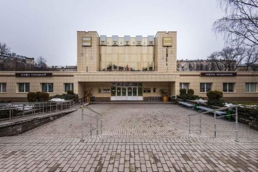"""Банно-оздоровительный комплекс """"Лазня"""" в Минске"""