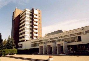 Белорусский государственный медицинский университет в Минске