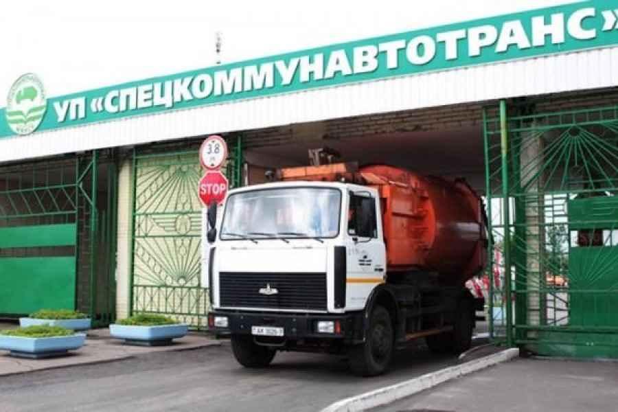 Спецкоммунавтотранс - техосмотр в Минске
