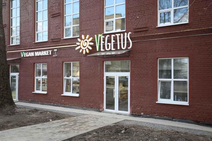 В квартале «К21» открыли первый в Минске веганский супермаркет