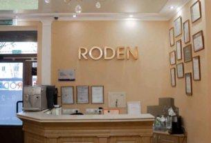 Роден / Roden - медицинский центр в Минске