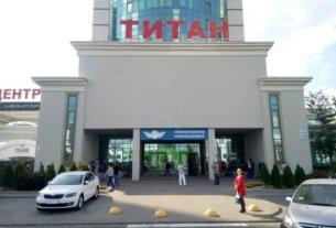Титан - развлекательный центр в Минске